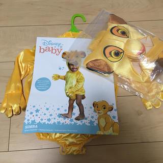 Disney - 新品 ハロウィン Disney ライオンキング シンバ コスチューム コスプレ