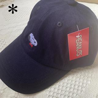 SNOOPY - 《新品 タグ付き》スヌーピー   キャップ 帽子 刺繍 ネイビー