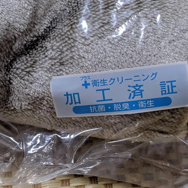 MUJI (無印良品)(ムジルシリョウヒン)の無印良品 こたつ布団 abrumi 44様専用 インテリア/住まい/日用品の机/テーブル(こたつ)の商品写真