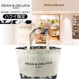 ディーンアンドデルーカ(DEAN & DELUCA)の《新品未使用》 DEAN&DELUCA   トートバッグ ハワイ限定品(トートバッグ)