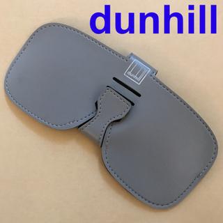Dunhill - dunhill  ダンヒル メガネケース