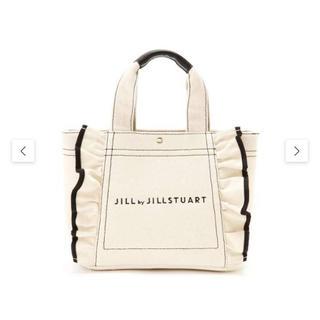 JILL by JILLSTUART - 美品 JILL by JILLSTUART フリルトートバッグ 小