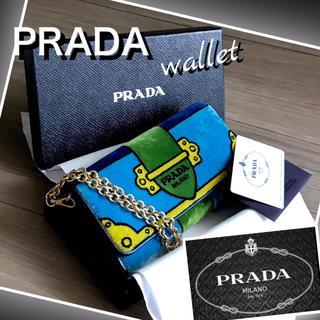PRADA - 【新品未使用自宅保管品】PRADA 財布/長財布 チェーン