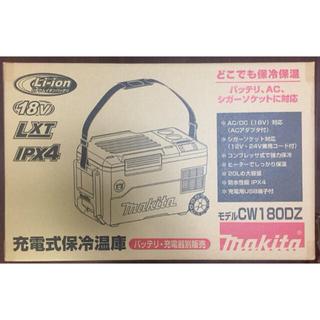 マキタ(Makita)のMakitaマキタ充電式保冷温庫CW180DZ 新品未開封☆(冷蔵庫)