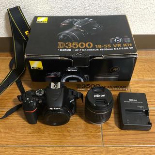 Nikon - 【保証書付き・美品】Nikon D3500 18-55 VR レンズキット