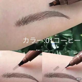 【話題】3D 眉毛タトゥー スケッチ アイブローペン アイブロウ (コーヒー)(アイブロウペンシル)