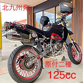 RX125D 125cc HYOSUNG 直接手渡しのみ RX125SM 福岡
