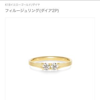 アーカー(AHKAH)のAHKAH♡アーカー♡美品♡(リング(指輪))