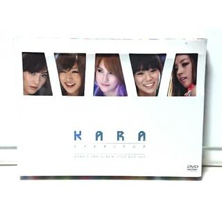KARA STEP IT UP 未開封DVD(ミュージック)