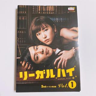 Johnny's - リーガルハイ 2nd シーズン 完全版 DVD 全巻セット! レンタル落ち