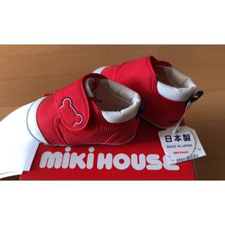 mikihouse - ミキハウス ファーストシューズ 新品 12cm