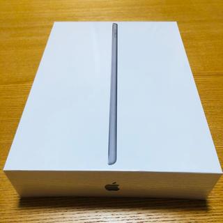 アイパッド(iPad)の新品未開封 iPad 第8世代 32GB Wi-Fiモデル(タブレット)