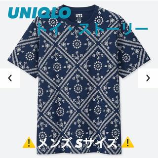 トイストーリー(トイ・ストーリー)の【新品!】UNIQLO トイストーリー Tシャツ メンズ Sサイズ(Tシャツ(半袖/袖なし))