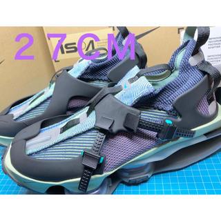 NIKE - Nike ISPA Zoom Road Warrior Clear Jade