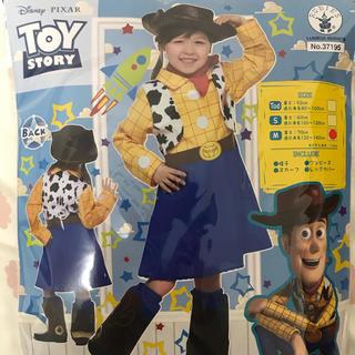 Disney - トイストーリー ウッディー 衣装 コスプレ