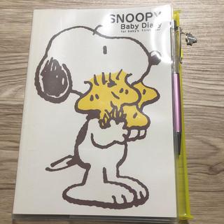 SNOOPY - スヌーピー  育児日記 ボールペン付