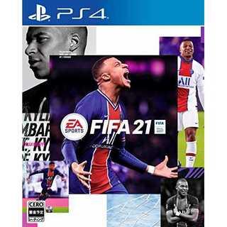 FIFA 21 - PS4(家庭用ゲームソフト)