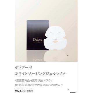 ナリスケショウヒン(ナリス化粧品)のナリス 新 ディアーゼ ホワイト スージング ジェルマスク6箱セット(パック/フェイスマスク)