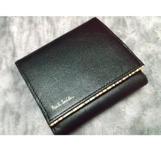 ポールスミス(Paul Smith)の【新品未使用】Paul Smith 二つ折り財布  メンズ  ポール・スミス(折り財布)