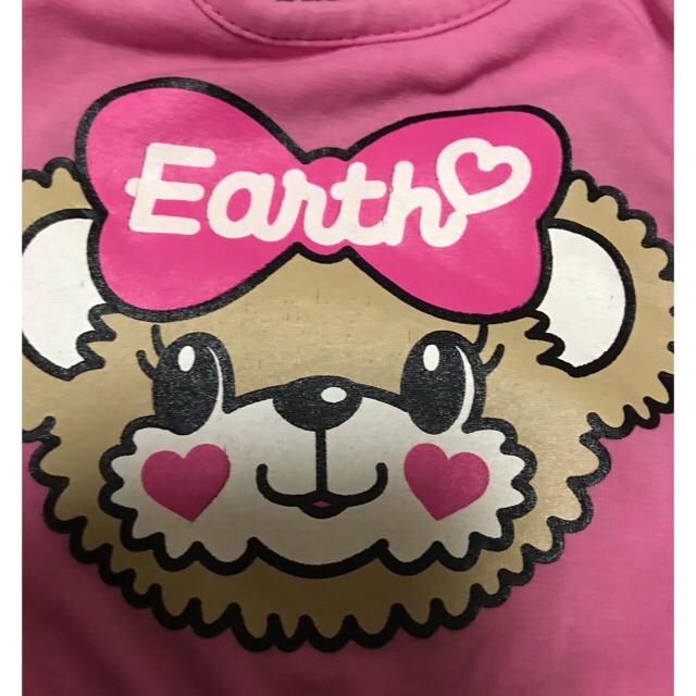 EARTHMAGIC(アースマジック)のマフィー スタイ キッズ/ベビー/マタニティのこども用ファッション小物(ベビースタイ/よだれかけ)の商品写真