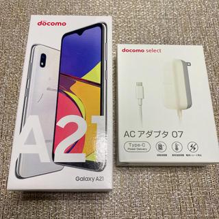ギャラクシー(Galaxy)のGALAXY A 21 / ホワイト/ SIMフリー ⭐︎充電器付⭐︎(スマートフォン本体)