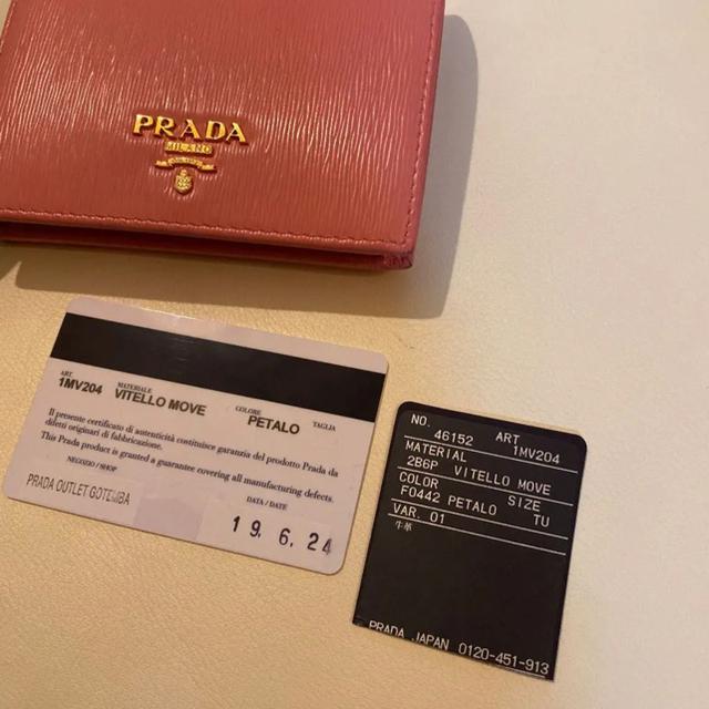 PRADA(プラダ)のPRADA 二つ折り財布 ピンク レディースのファッション小物(財布)の商品写真