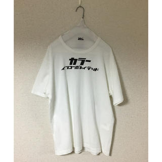 kolor - kolor ロゴTシャツ