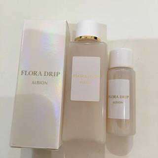 ALBION - アルビオン フローラドリップ 化粧液 美容液 化粧水