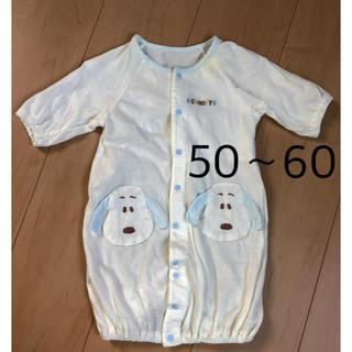 SNOOPY - 長袖ロンパース50〜60cm