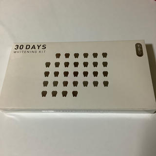 美歯口 30days whitening kit