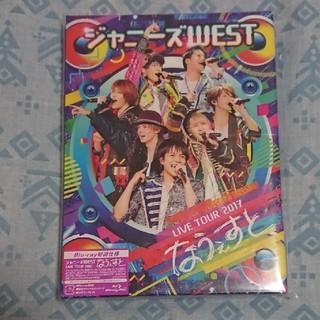 ジャニーズWEST - ジャニーズWEST LIVE TOUR 2017 なうぇすと初回 Blu-ray