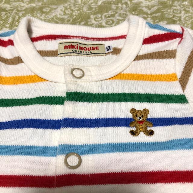mikihouse(ミキハウス)のミキハウスロンパース60cm キッズ/ベビー/マタニティのベビー服(~85cm)(ロンパース)の商品写真