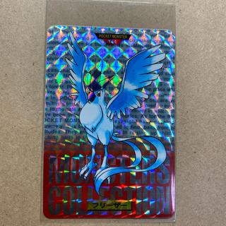 バンプレスト(BANPRESTO)のポケモンカードダス  フリーザー(カード)