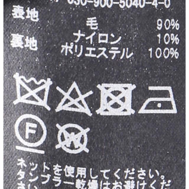IENA(イエナ)のとも様 IENA チェックパンツ レディースのパンツ(カジュアルパンツ)の商品写真