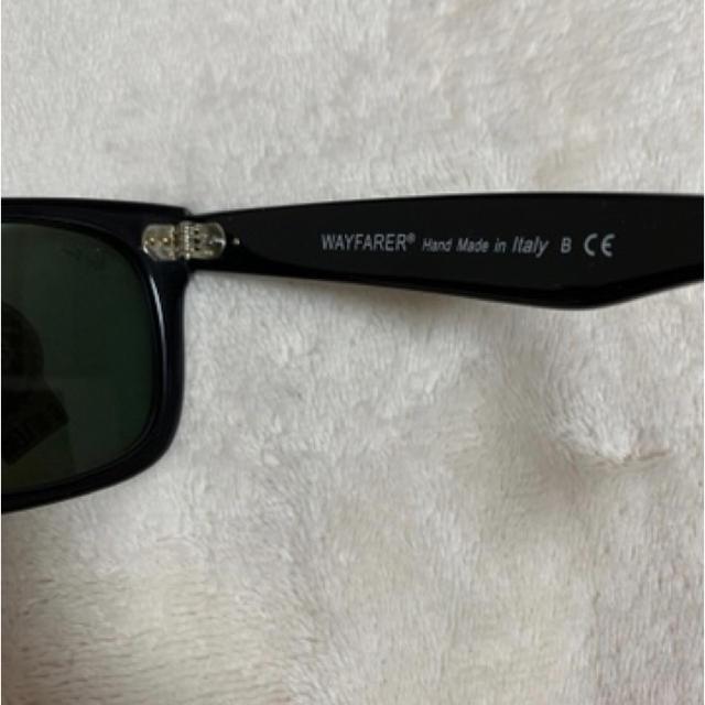 Ray-Ban(レイバン)のRay-Ban サングラス メンズのファッション小物(サングラス/メガネ)の商品写真