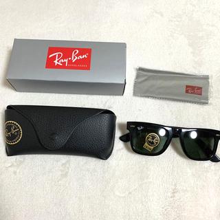Ray-Ban - Ray-Ban sunglasses