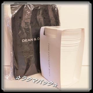 ディーンアンドデルーカ(DEAN & DELUCA)の入手困難 ラスト DEAN&DELUCA 保冷バッグ S フードコンテナ3個 (その他)