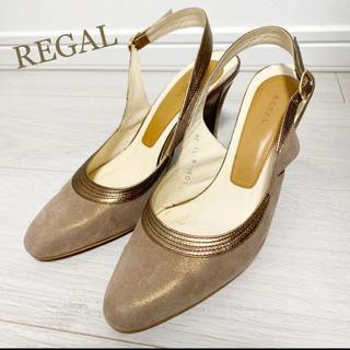 REGAL - REGAL リーガル 24.0 本革 日本製 ブラウン パンプス サンダル