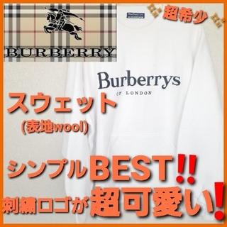 バーバリー(BURBERRY)の超希少‼️90'sBurberrys バーバリーズ✨スウェット BIGロゴ‼️(トレーナー/スウェット)