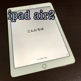 アイパッド(iPad)のipad air2 ゴールド softbank 16GB(タブレット)