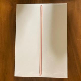 iPad - 第8世代 iPad 32GB ゴールド 最新モデル 本体 10.2インチ