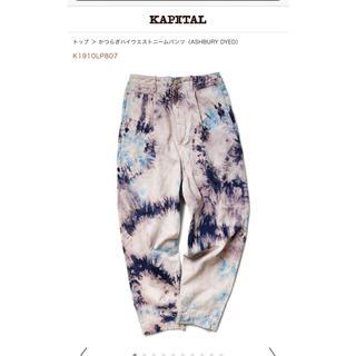 KAPITAL - Kapital キャピタル かつらぎハイウエストニームパンツ