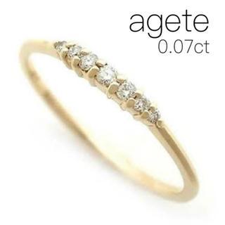 agete - 【agete】K10YG ダイヤモンドリング/0.07