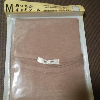 ハニーズ(HONEYS)のハニーズ☆あったかキャミソールMサイズ(キャミソール)
