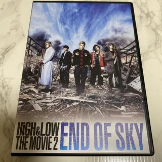 エグザイル トライブ(EXILE TRIBE)のHiGH & LOW THE MOVIE 2/END OF SKY DVD(日本映画)