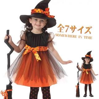 コスプレ 魔女 ハロウィン 子供 ドレス 衣装 仮装 3点セット【全7サイズ】