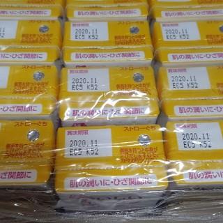 モリナガセイカ(森永製菓)の新品❗️未開封、コラーゲンドリンク森永24本(コラーゲン)
