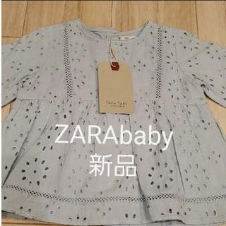 ZARA KIDS - ZARAbaby トップス 86cm