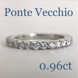 ポンテヴェキオ(PonteVecchio)のポンテヴェキオ  0.96ct フルエタニティリング(リング(指輪))