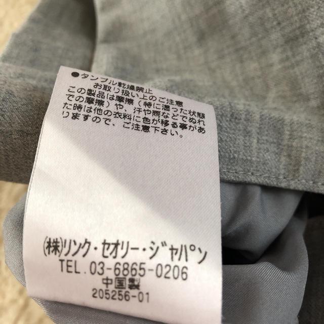 PLST(プラステ)のPLST プラステ トップス レディースのトップス(シャツ/ブラウス(長袖/七分))の商品写真
